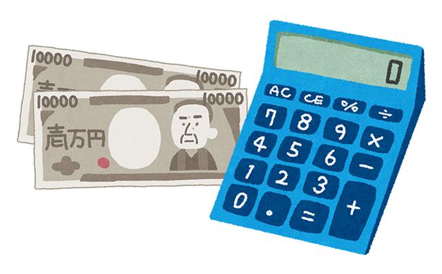 電卓+お金