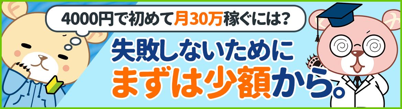 top-beginner_shogaku_pc