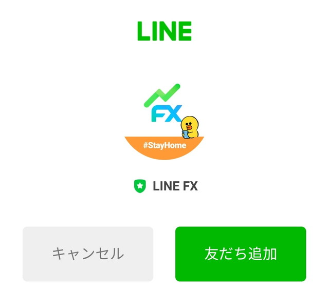 linefxを友達追加